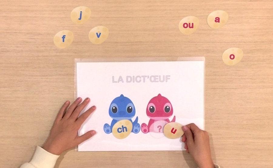 Apprendre à lire - dictées de syllabes