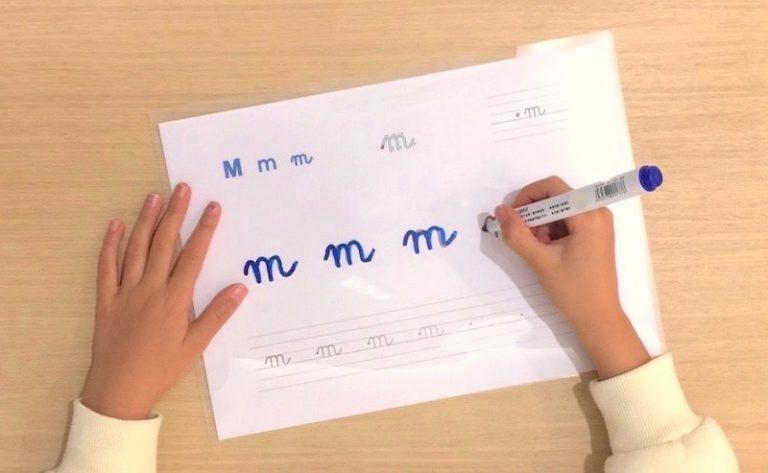 Méthode Syllabique Bobo - Écriture - s'entraîner à repasser les lettres