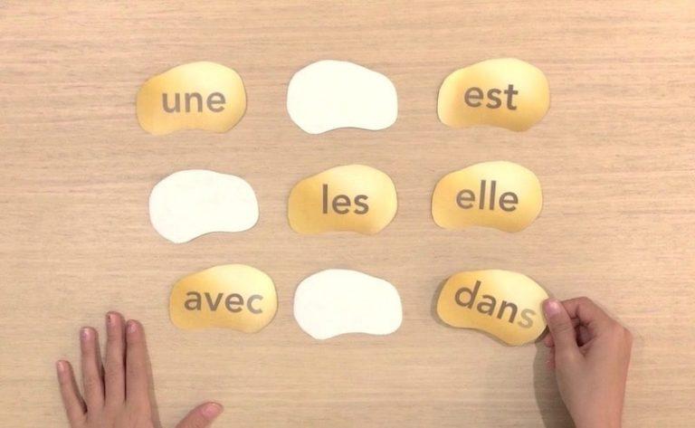 Méthode Syllabique Bobo - Mots - mémoriser et utiliser les mots outils