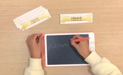 ressources pédagogiques copie mots orthographe