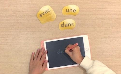 ressources pédagogiques copie mots outils orthographe
