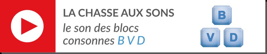 le son des lettres - vidéo phonologie - les consonnes b v d