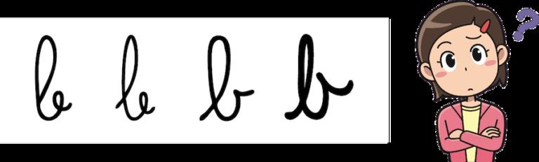 apprentissage de l'écriture - quel modèle de lettres choisir