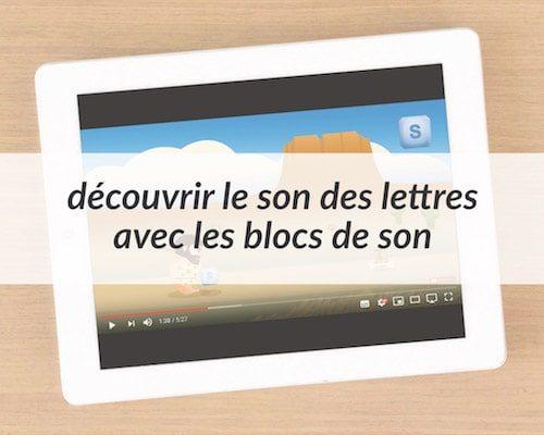 Apprendre à lire - vidéos phonologie